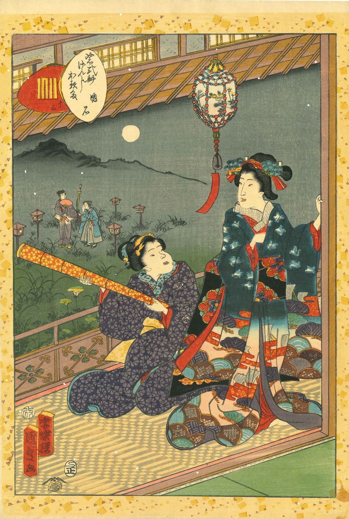 KUNISADA II <i>Akashi</i>, Chapter 13, from <i>Murasaki Shikibu Genji karuta</i> (Card game of the tale of Genji by Lady Murasaki)