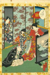 国貞二代/紫式部源氏かるた 30 藤袴のサムネール