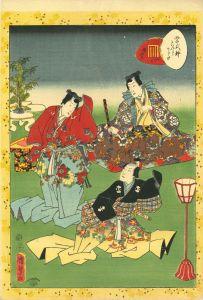 国貞二代/紫式部源氏かるた 37 横笛のサムネール