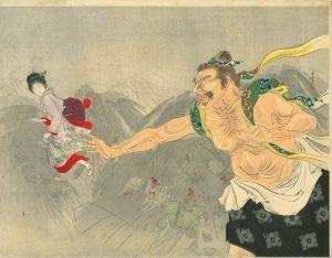 筒井年峰/「冠弥左衛門」のサムネール
