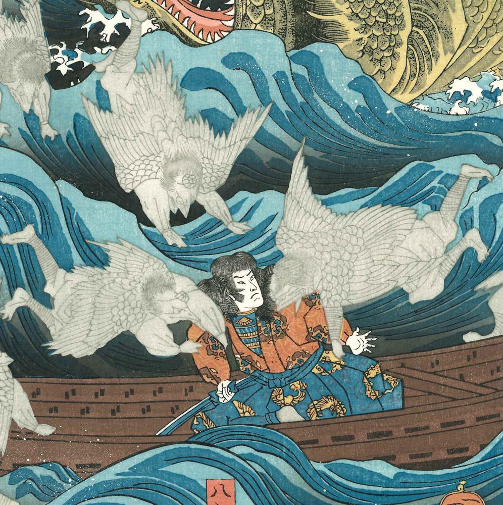 KUNIYOSHI <i>Sanuki no in kenzoku o shite Tametomo o sukuu zu</i> (Retired emperor Sanuki sends allies to rescue Minamoto no Tametomo), triptych, hand-printed woodcut reproduction, limited edition of 13