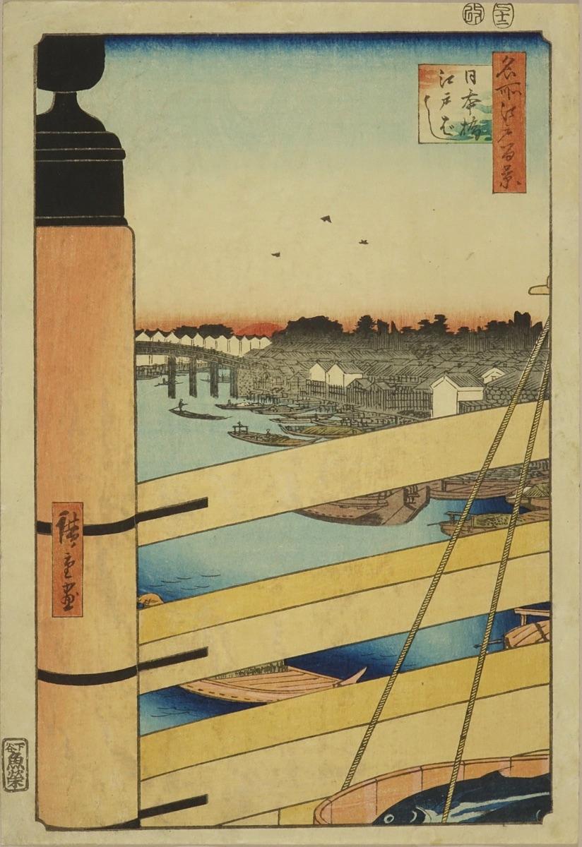 HIROSHIGE Nihonbashi and Edobashi, from <i>Meisho Edo hyakkei</i> (One hundred views of famous places of Edo)