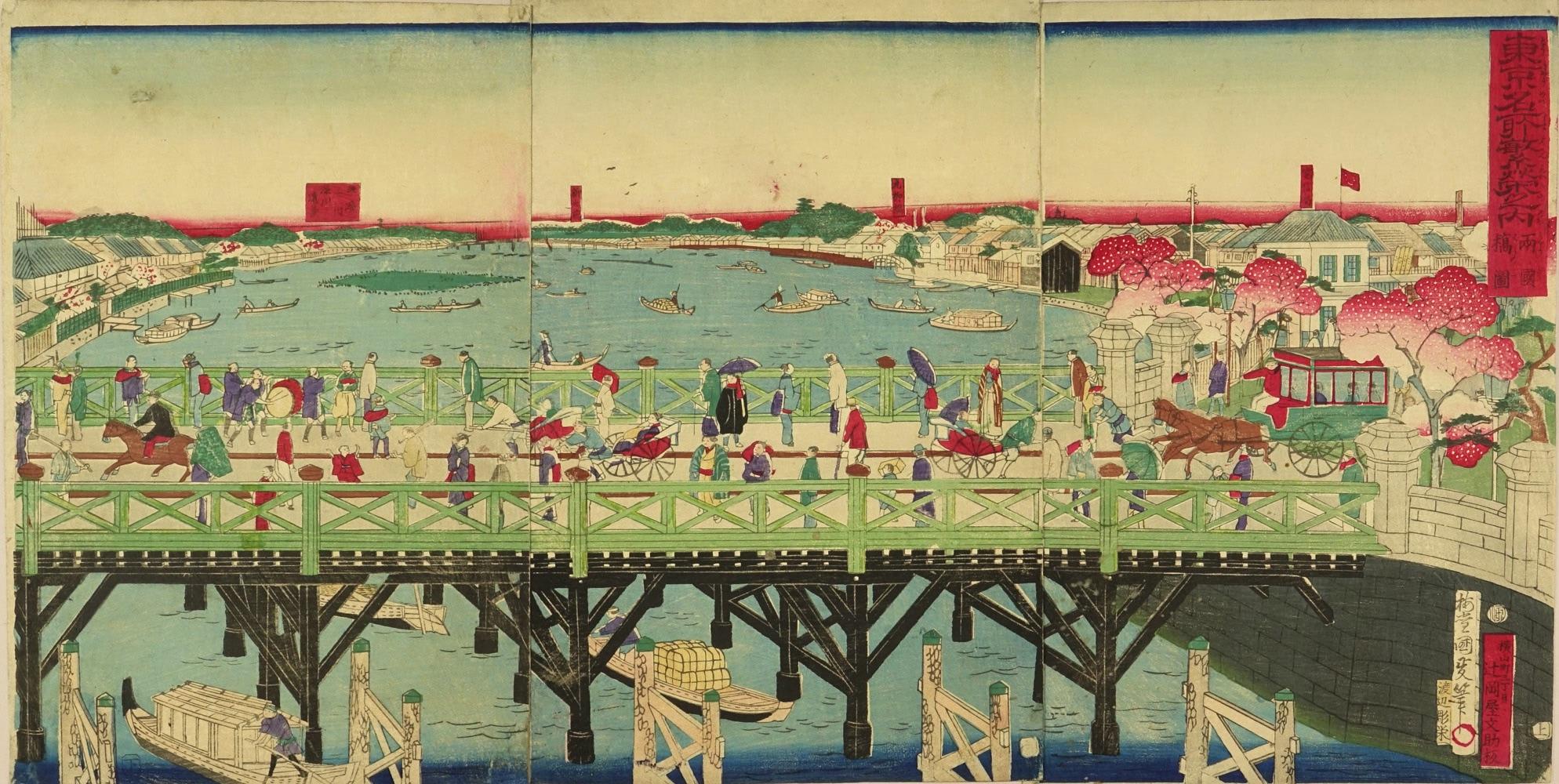 国政四代 東京名所繁栄之内 両国橋の図