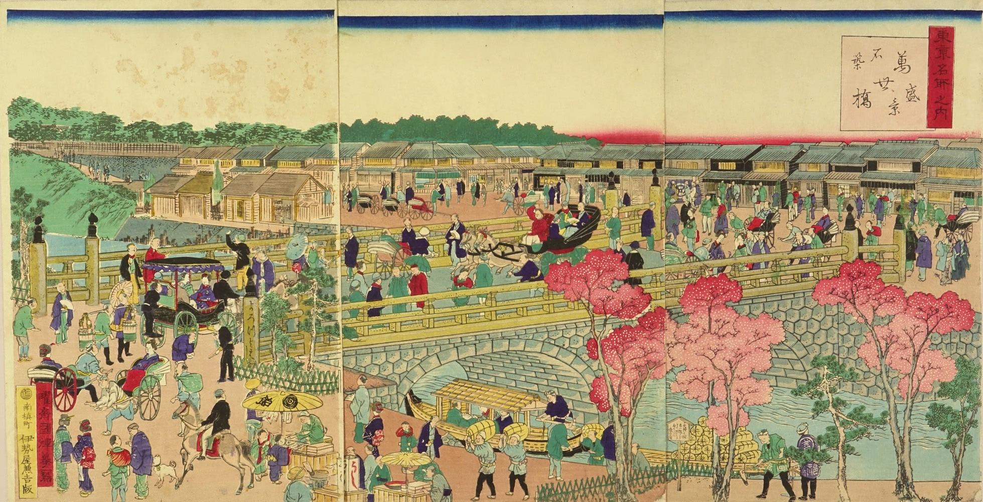 KUNITERU II <i>Ishi zukuri Manseibashi shokei</i> (Prosperity of stone built Mansei Bridge), from <i>Tokyo meisho no uchi</i> (Famous places of Edo)