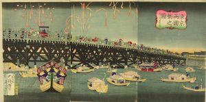 芳年/東京両国橋之図のサムネール