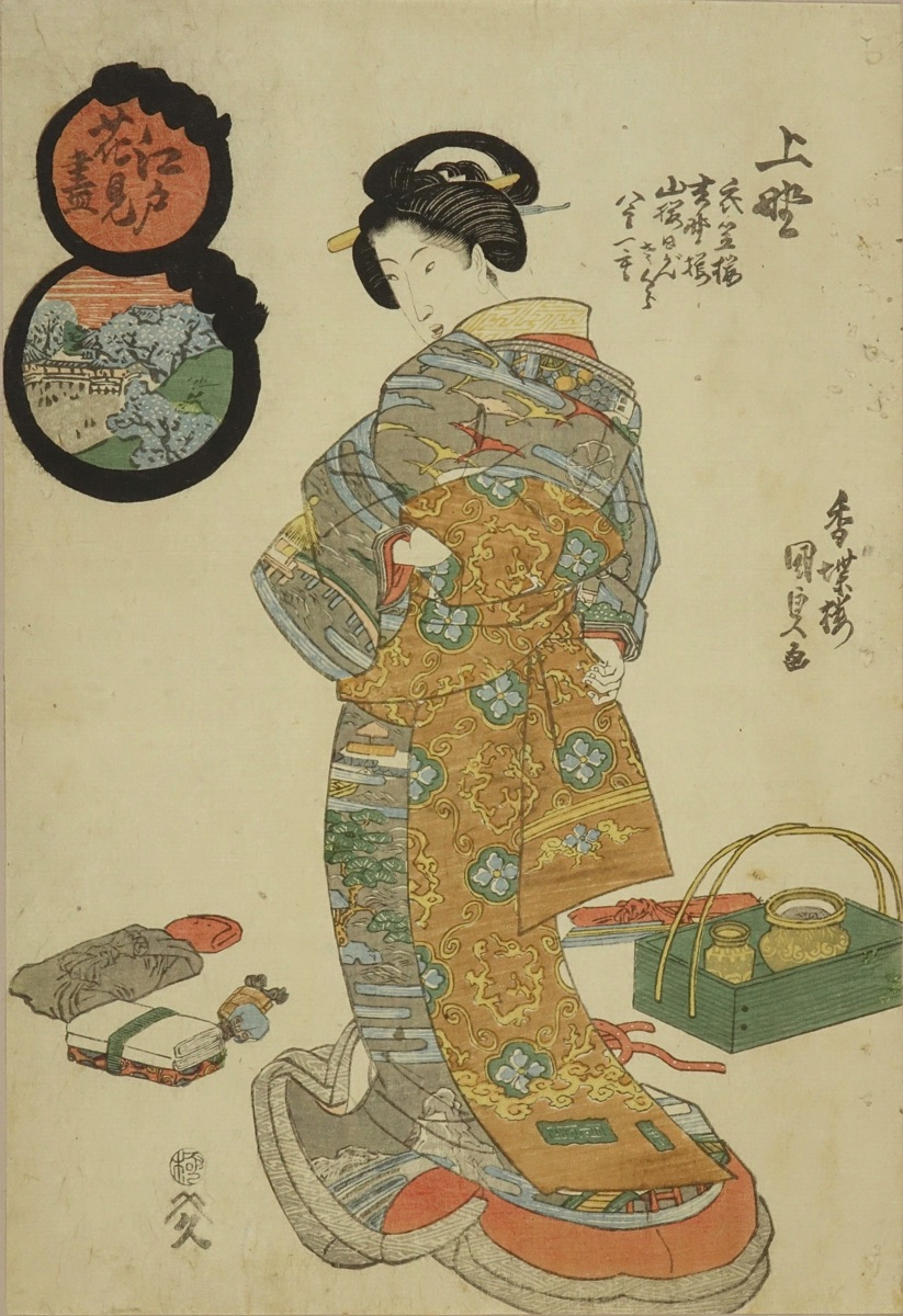 KUNISADA Standing beauty, Ueno, from <i>Edo hanami zukushi</i> (Collection of cherry blossom viewing places of Edo)