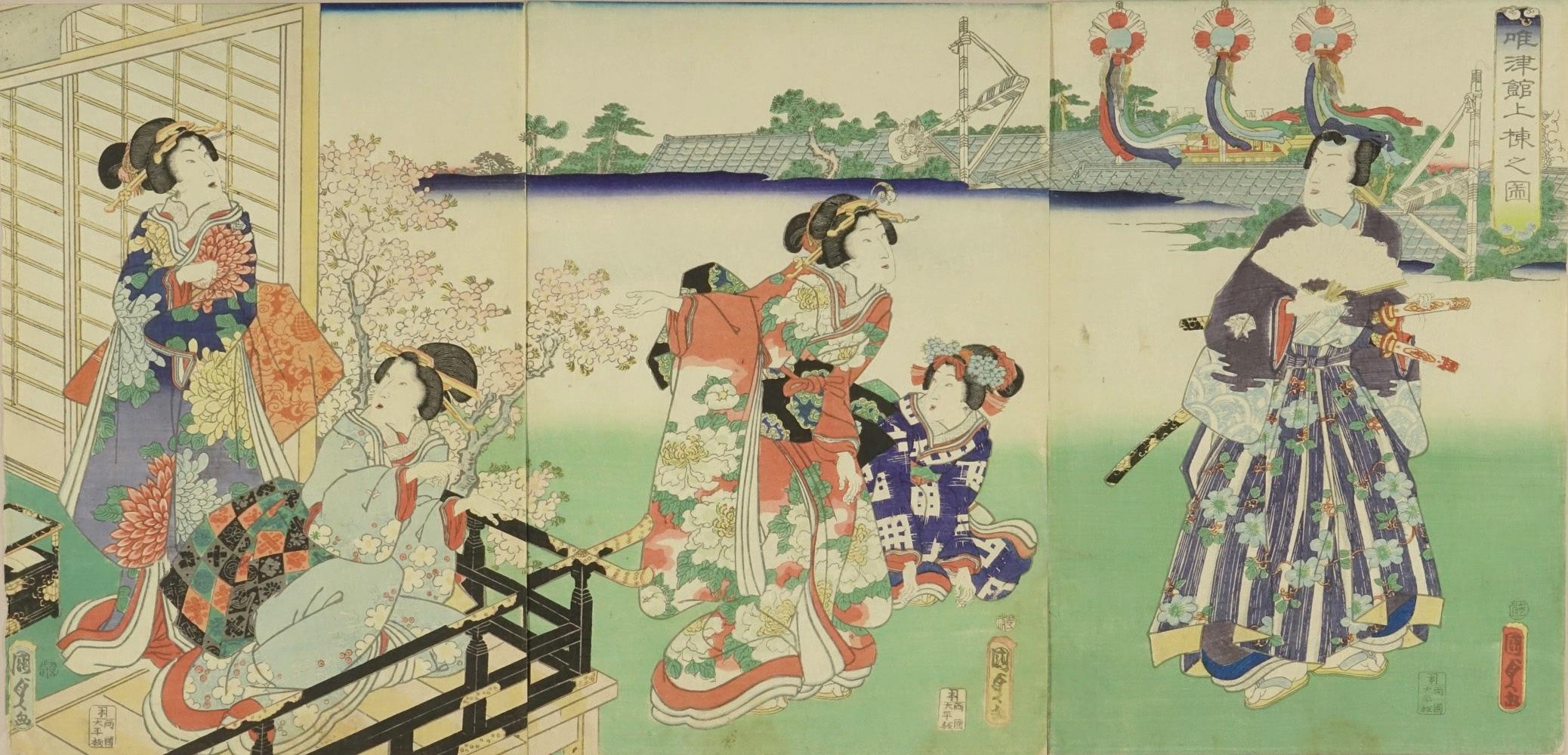 KUNISADA II Genji and beauties viewing raising ceremony of Tadasu Palace, triptych