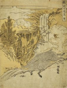 湖竜斎/風流十二支 亥のサムネール