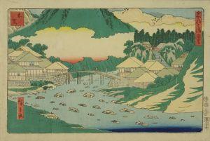 広重/箱根七湯図会 木賀のサムネール