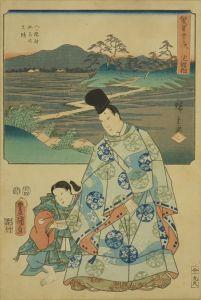 広重・豊国三代/双筆五十三次 池鯉鮒のサムネール