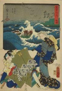 広重・豊国三代/双筆五十三次 鳴海のサムネール