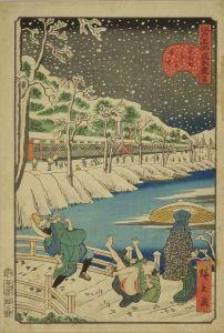 広景/江戸名所道戯尽 十四 芝赤羽はしの雪中のサムネール