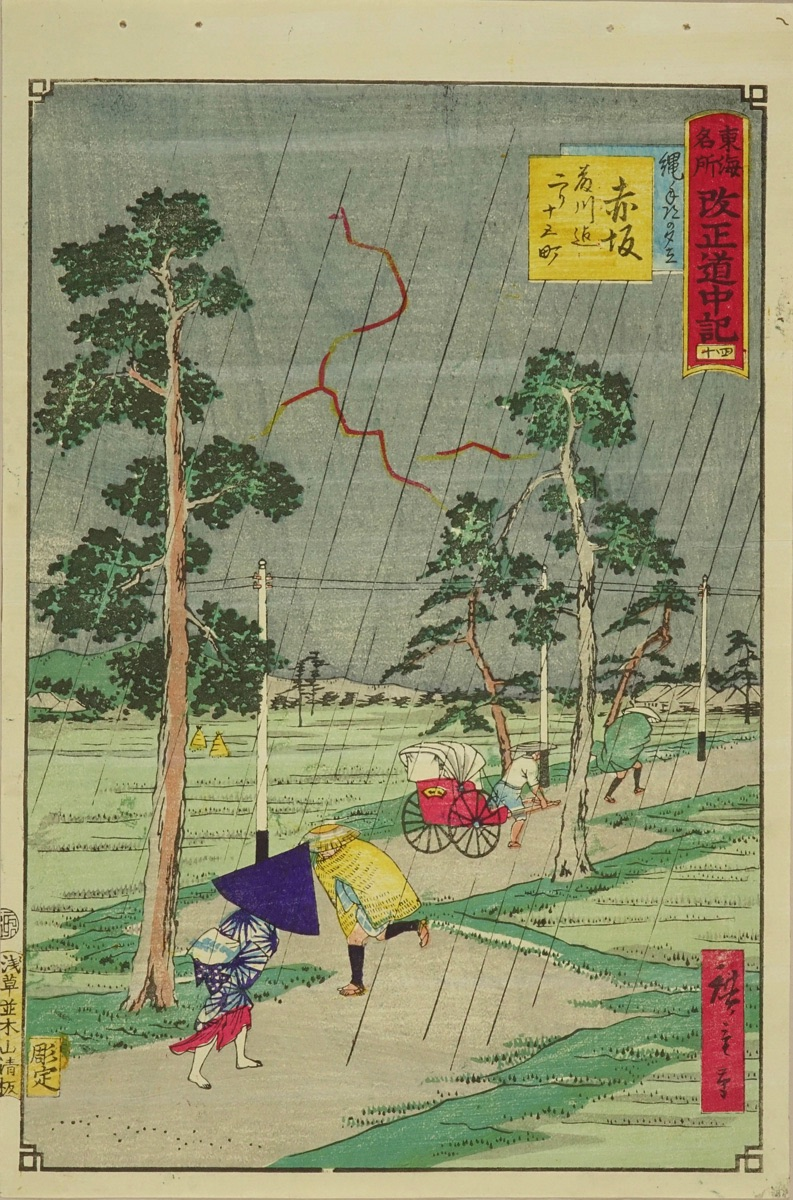 HIROSHIGE III Akasaka, Shower at the pass through the field, from <i>Tokai meisho kaisei dochuki</i> (Newly edited travel story of famous places of the Tokaido)