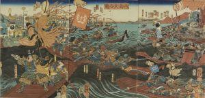国芳/八島大合戦のサムネール