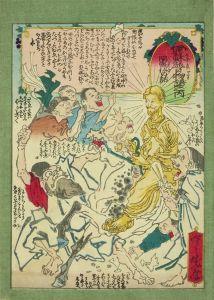 暁斎/伊蘇普物語之内 開帳仏の話のサムネール