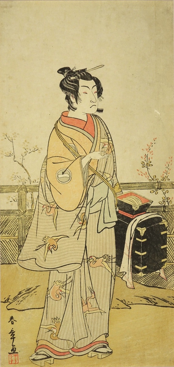 SHUNSHO Full-length portrait of the actor Ichikawa Monnosuke II