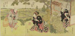 豊国/「道行故郷の春雨」のサムネール