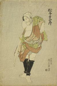 国貞/松本幸四郎のサムネール