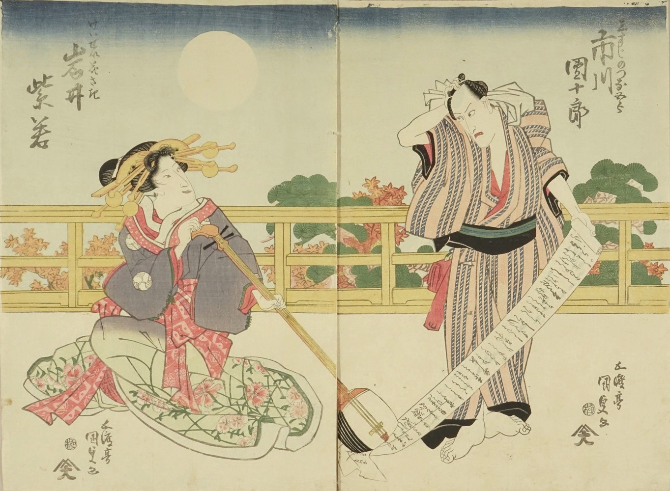 KUNISADA A scene of a kabuki performance, diptych