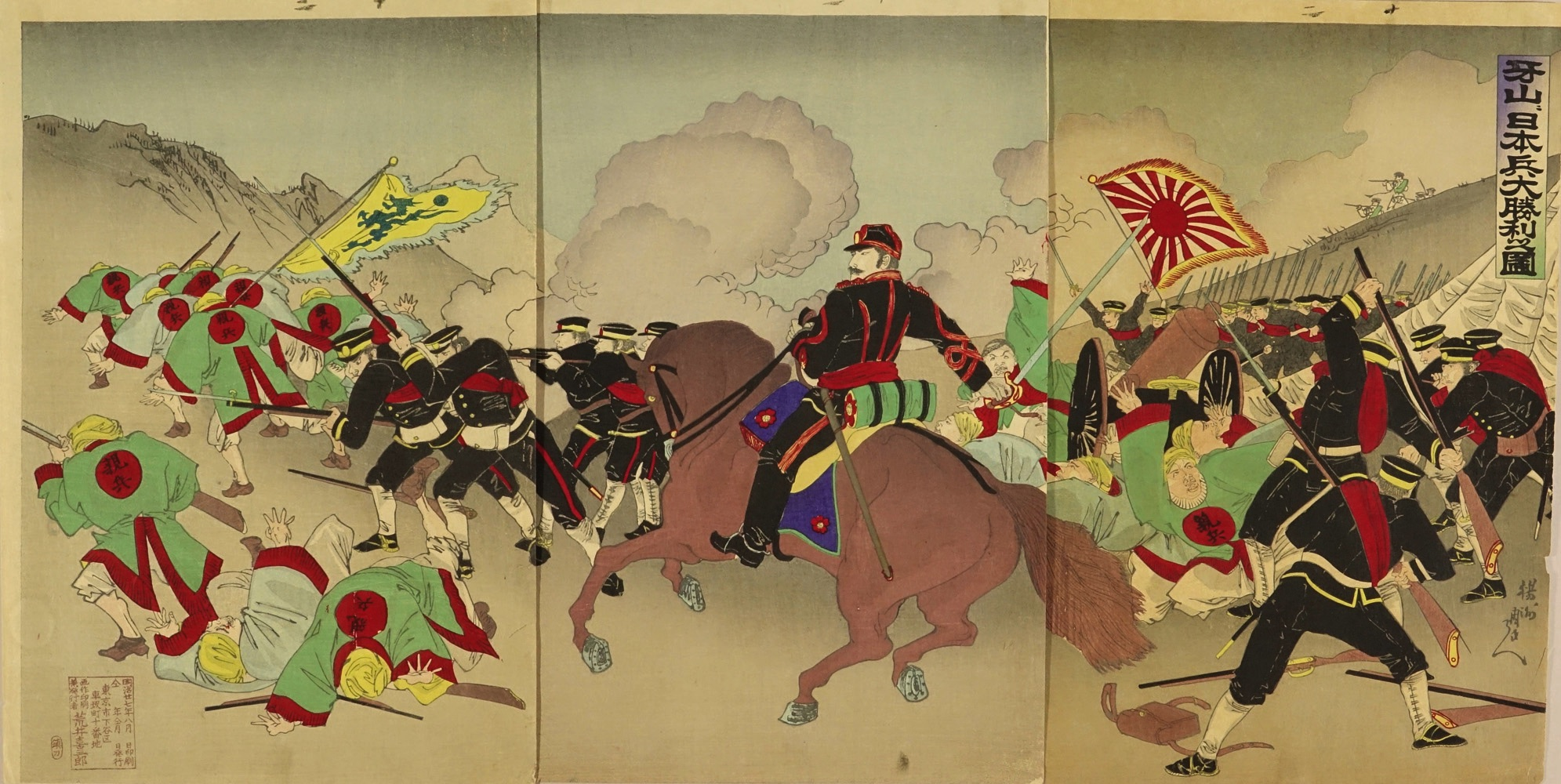 CHIKANOBU A scene of Sino-Japan war, triptych