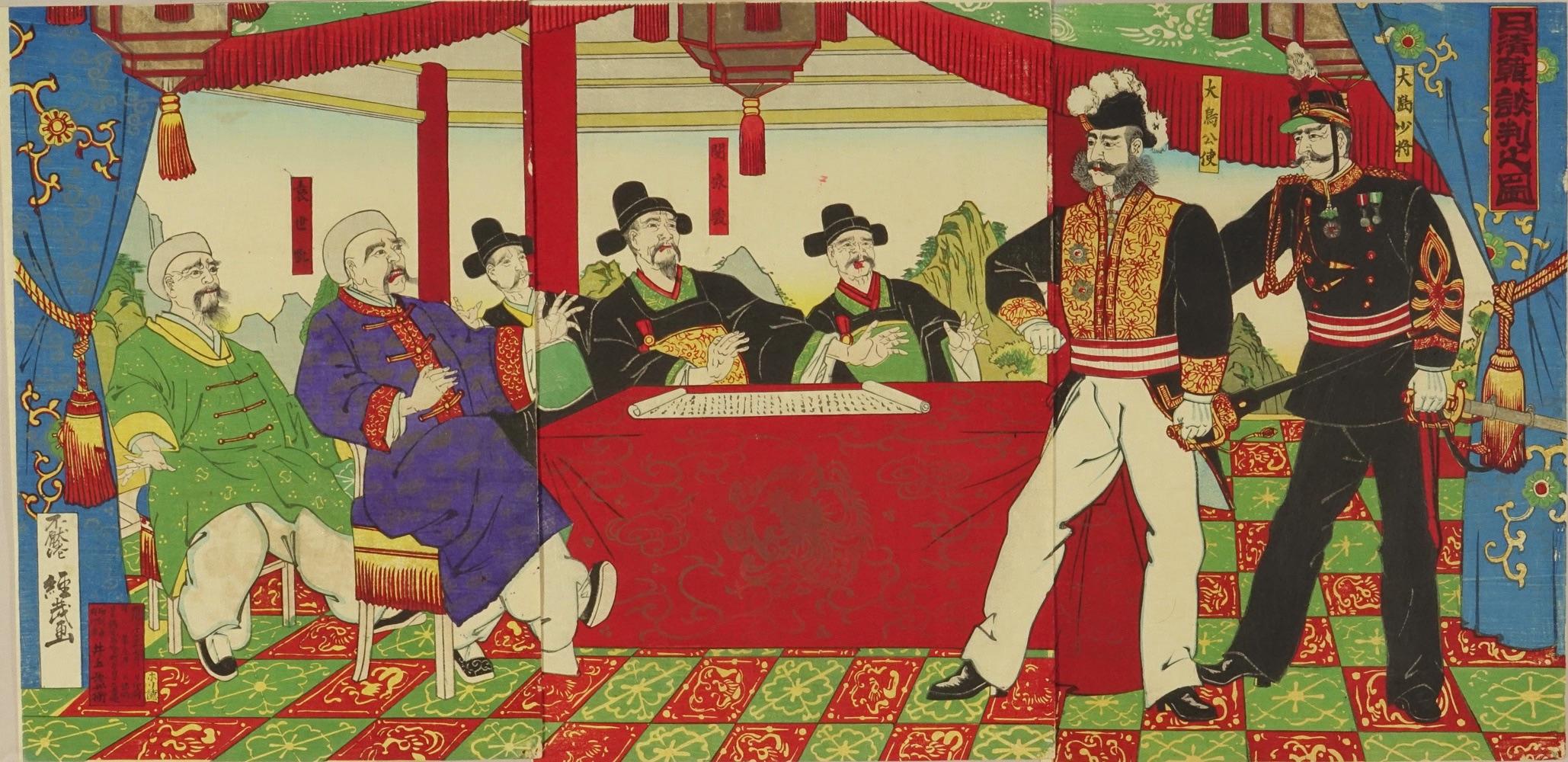 TSUNESHIGE A scene of Sino-Japan war, triptych