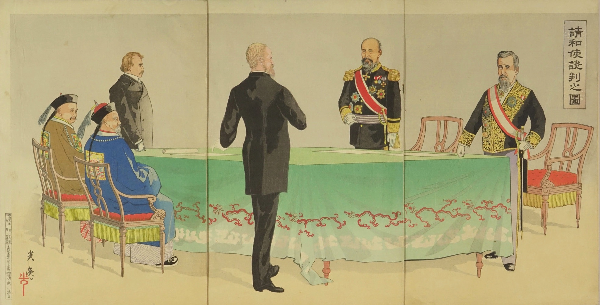 KOITSU Scene of piece negotiation between Japan and China, triptych