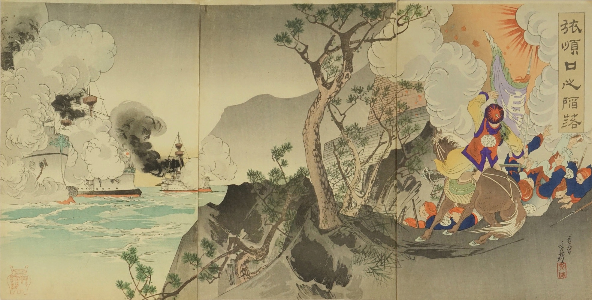 SHUKA A scene of Sino-Japan war, triptych
