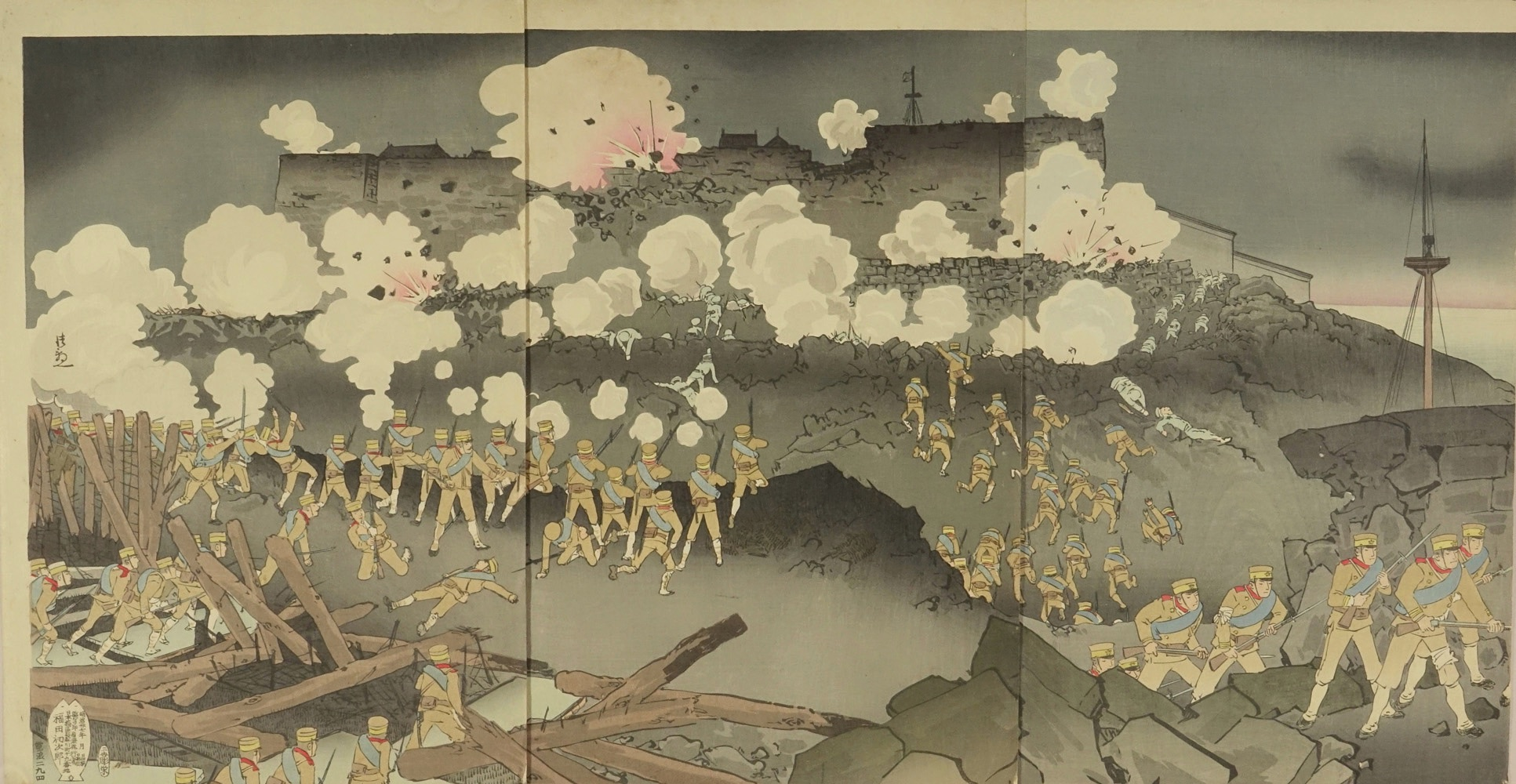 KIYOCHIKA A scene of Japan-Russo war, triptych