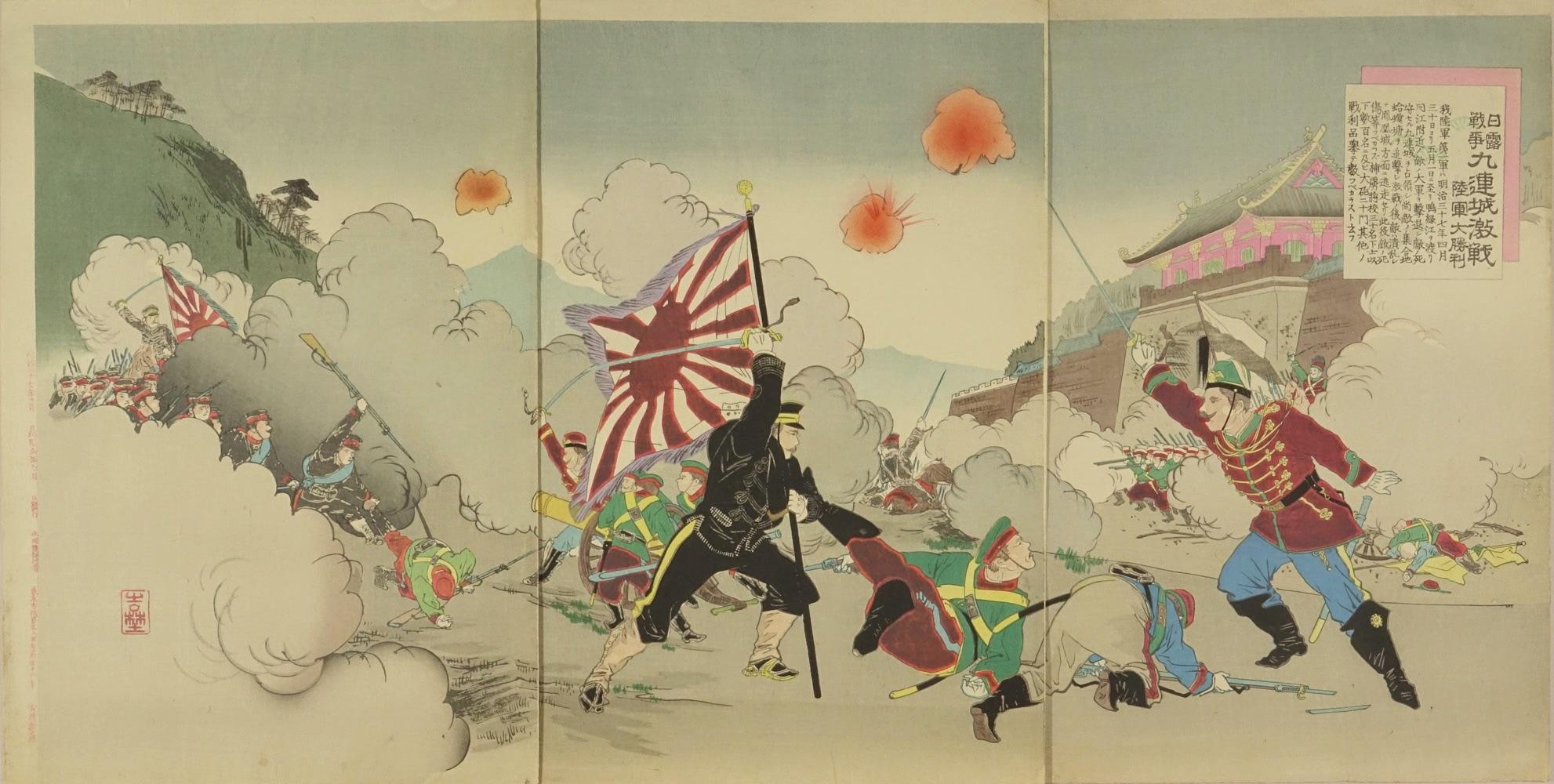 FURUHASHI SHINNOSUKE A scene of Japan-Russo war, triptych