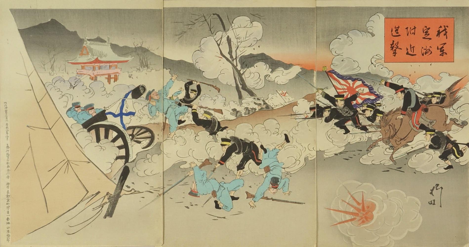 RYUA A scene of Japan-Russo war, triptych