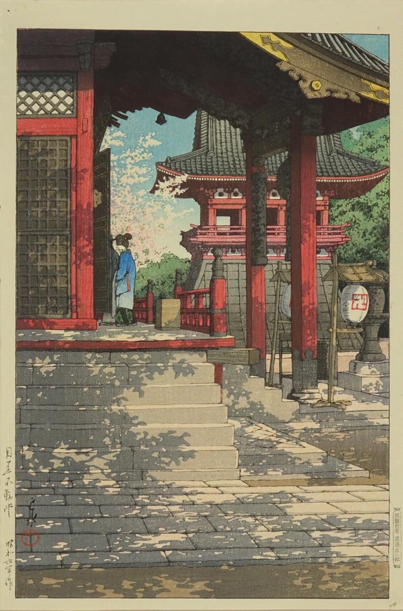 KAWASE HASUI Meguro Fudo Shrine