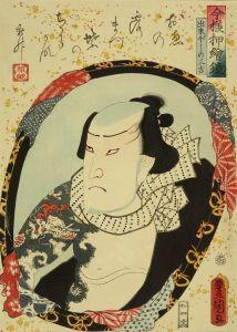 豊国三代/今様押絵鏡 出来ぼしの三吉 市川瀧十郎のサムネール