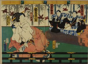 豊国三代/「伊達競阿国歌舞妓」のサムネール
