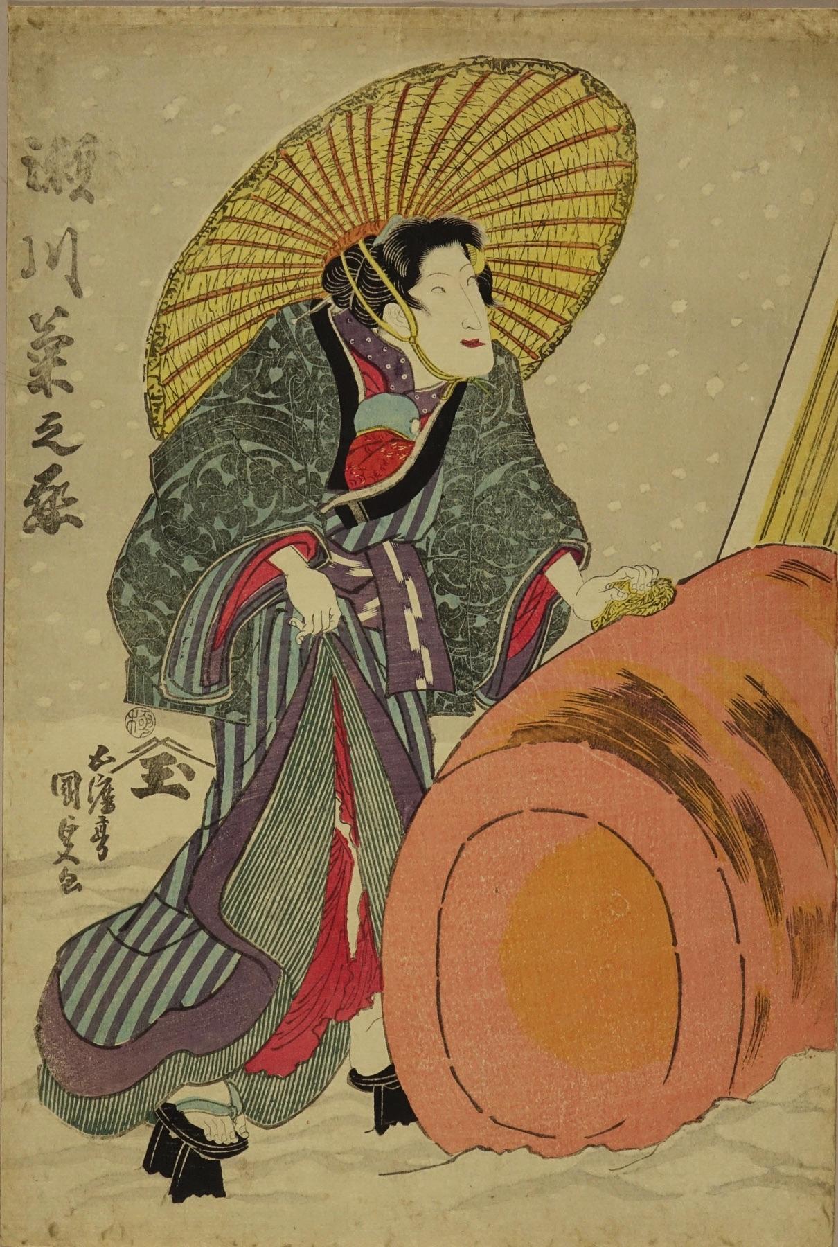 国貞 瀬川菊之丞