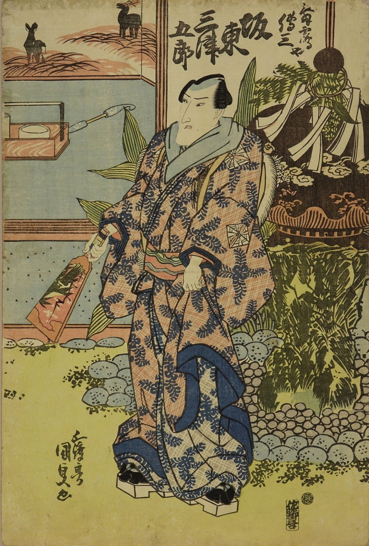 KUNISADA Portrait of the actor Bando Mitsugoro in the role of Maitsuruya Denzo