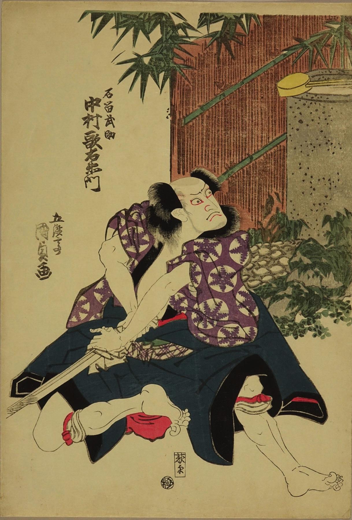 KUNISADA Portrait of the actor Nakamura Utaemon in the role of Ichidome Takesuke