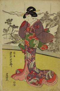 豊国/「当秋八幡祭」 岩井半四郎 関屋のサムネール