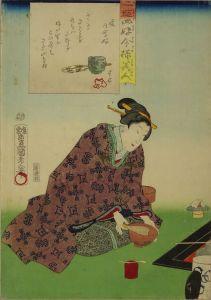 豊国三代/二拾四好今様美人 茶の会好のサムネール