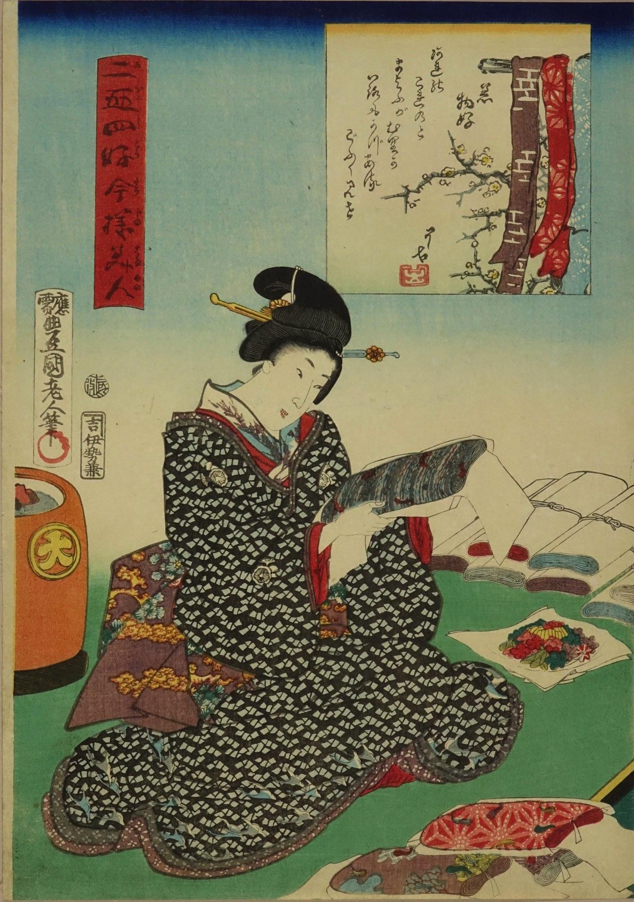 TOYOKUNI III <i>Kimono zuki</i> (Cloth lover), from <i>Nijushiko imayo bijin</i> (Modern beauties and twenty-four lovers)