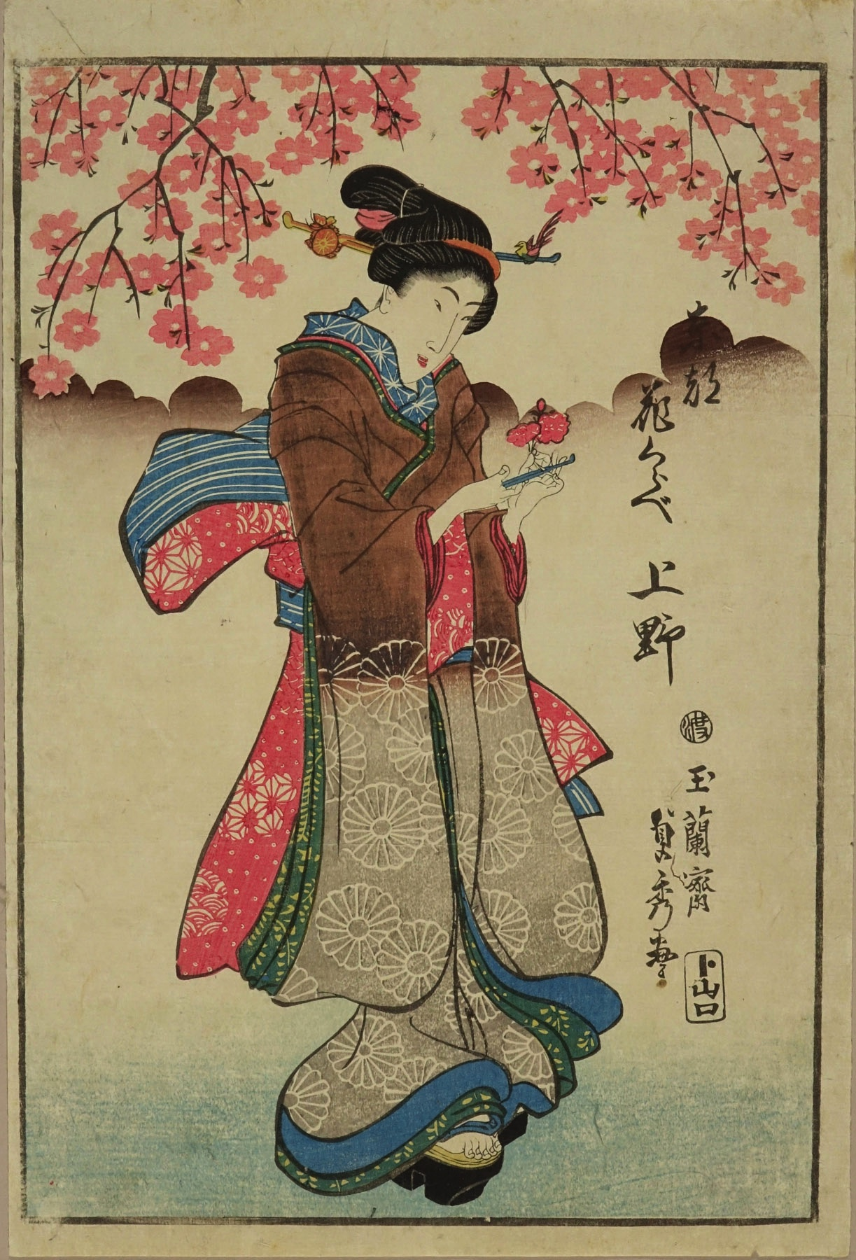 SADAHIDE Beauty decorating hairpin with a spray of cherry blossom, subtitled Ueno, from <i>Toto hana kurabe</i> (Comparison of flower of the eastern capital)