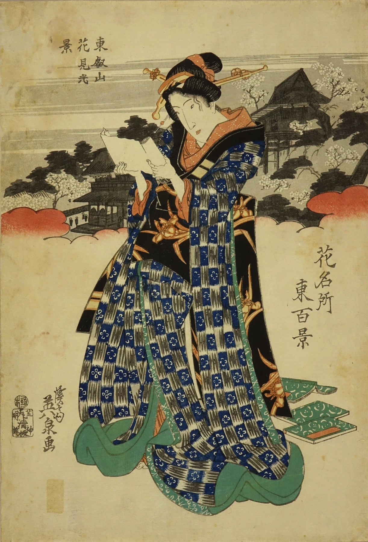 EISEN Standing beauty before view of cherry blossom at Ueno, from <i>Hana meisho azuma hyakkei</i> (One-hundred views of famous places for flower of the east)