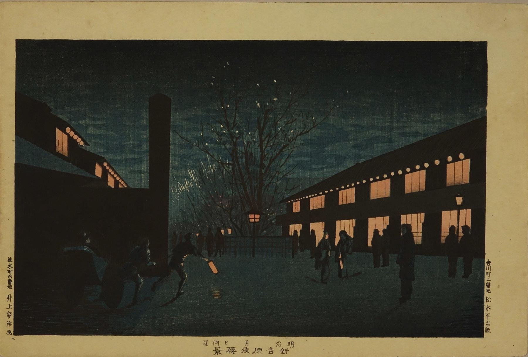 YASUJI <i>Shin-Yoshiwara yozakura no kei</i> (Cherry blossom in the night at Shin-Yoshiwara)