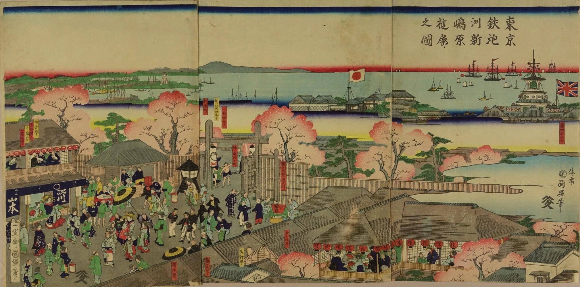 KUNITERU View of Shin-Shimabara pleasure quarter at Teppozu, Tokyo, triptych