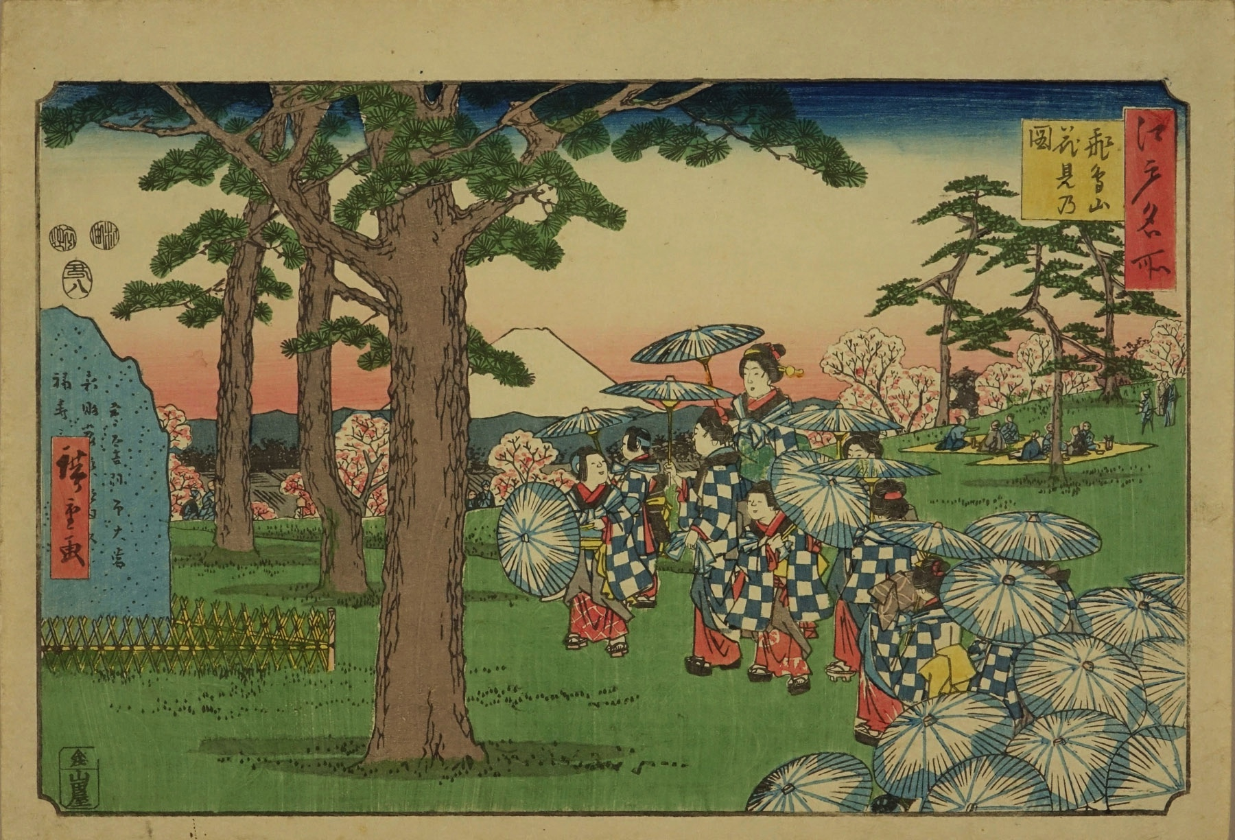 HIROSHIGE Cherry blossom viewing at Asukayama, from <i>Edo meisho</i> (Famous places of Edo)