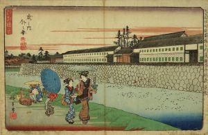 広重/江都勝景 虎之門外之図のサムネール