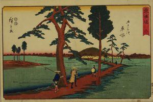 広重/隷書東海道五十三次 八 平塚のサムネール