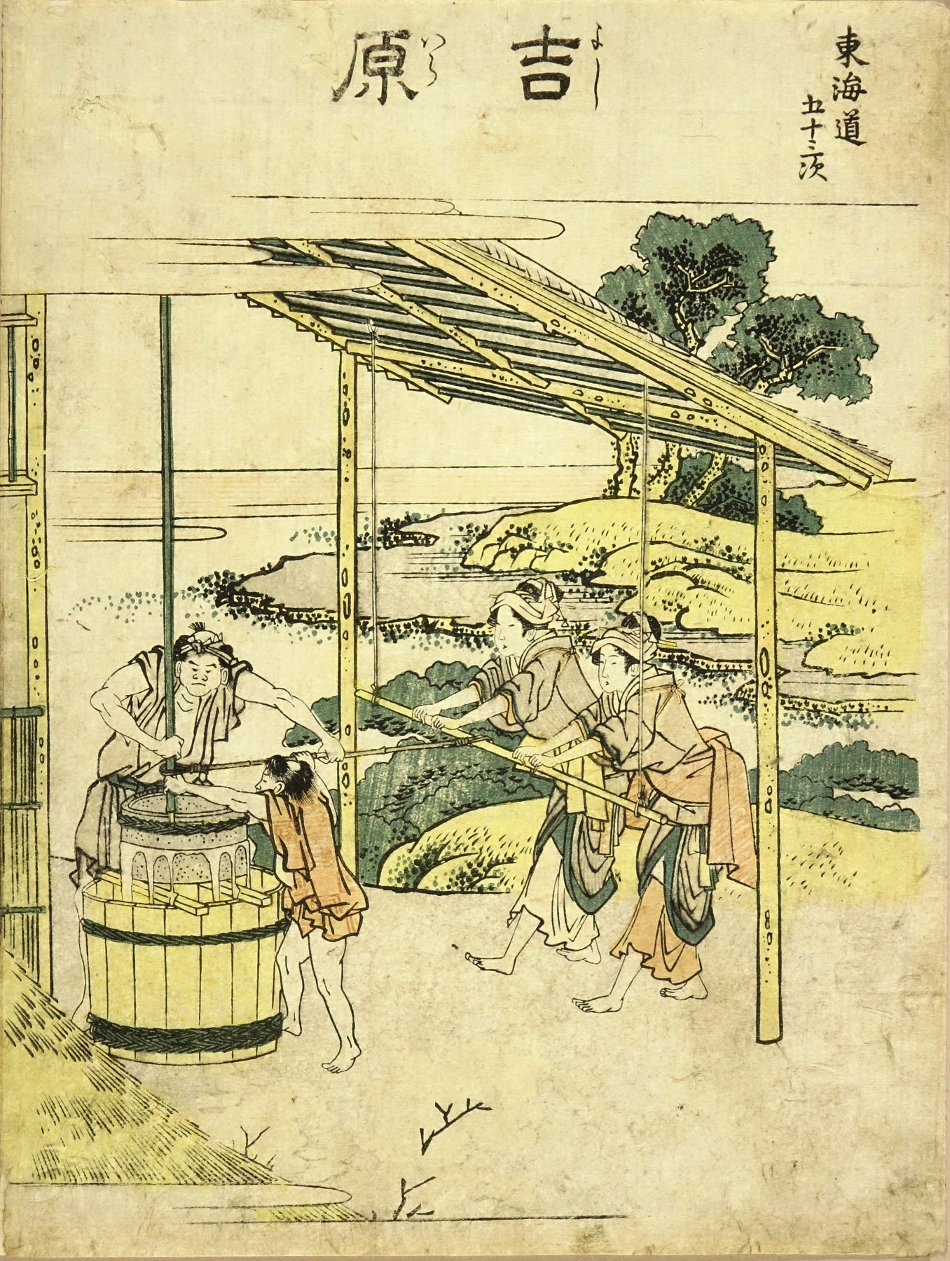 HOKUSAI Yoshiwara, from <i>Tokaido gojusan tsugi</i> (The fifty-three stations of the Tokaido)