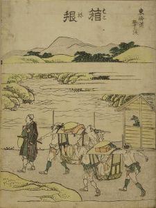 北斎/東海道五十三次 箱根 (絵本駅路鈴)のサムネール