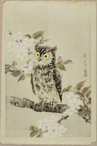 琴塚英一/山桜にこのはづくのサムネール