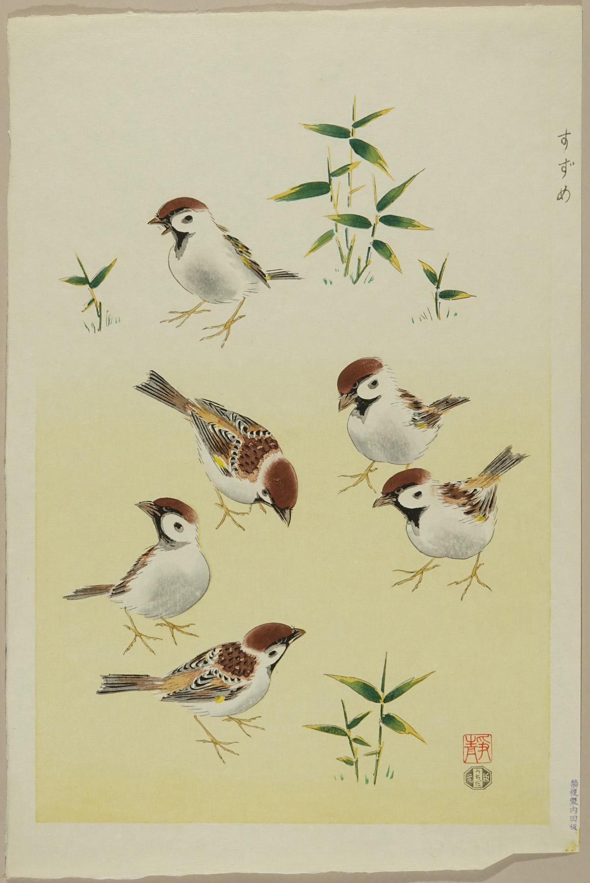 ASHIKAGA SHIZUO Sparrow and bamboo